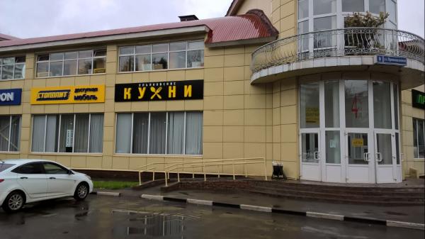Логотип компании Ульяновские кухни